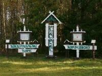 """Национальный парк """"Нарочанский"""""""